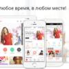 Инструкция по заказу товаров на Aliexpress через приложение