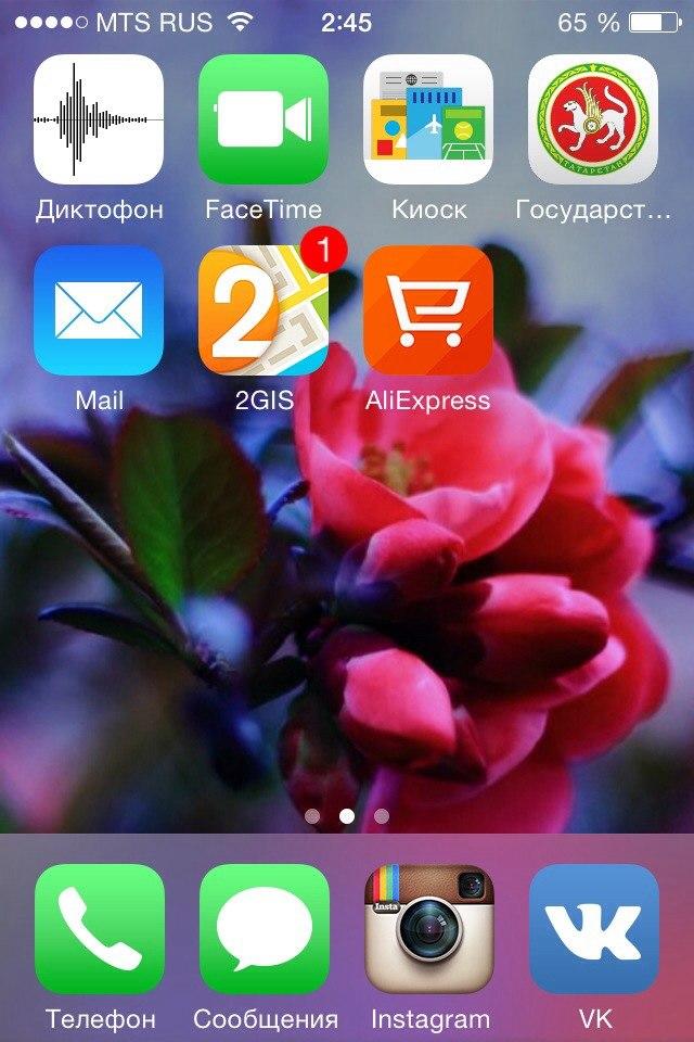 Мобильный Aliexpress