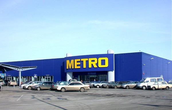 О магазине METRO