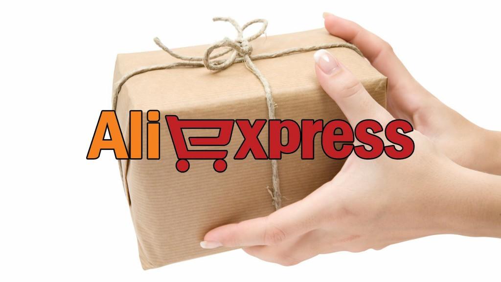 Посылка с Али