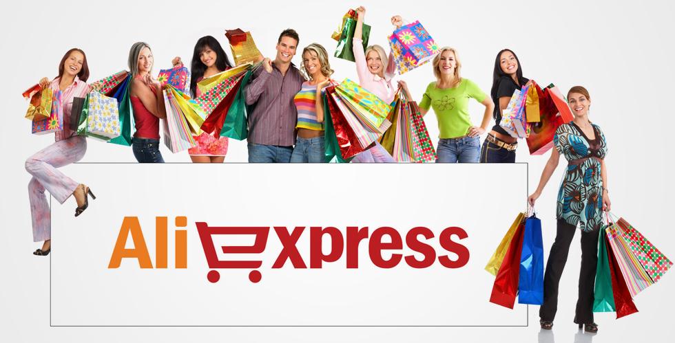 Товары с Aliexpress фото