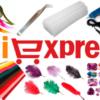 Нечаянно подтвердил получение заказа на Aliexpress: что делать, к кому обращаться