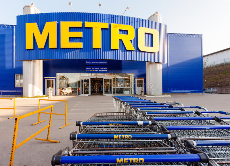 Чтобы получить Metro Cash & Carry посетите магазин