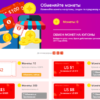 Инструкция по использованию купонов на Aliexpress в мобильном приложении