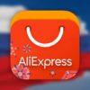 Порядок действий в случае отсутствия вашего города в списке на Aliexpress
