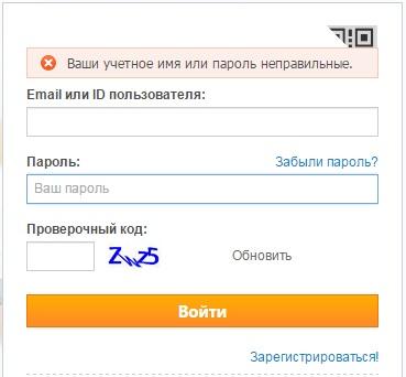 Ввести проверочный код