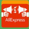 Инструкция по отмене спора на Aliexpress, что важно знать