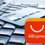 Как оплатить Алиэкспресс