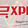 Какие действия стоит предпринять в случае задержки отправки товара продавцом на Aliexpress, наиболее распространённые причины задержек