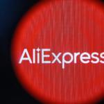 Логотип Али