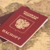 Добавляем паспортные данные в Aliexpress: инструкция, что важно знать