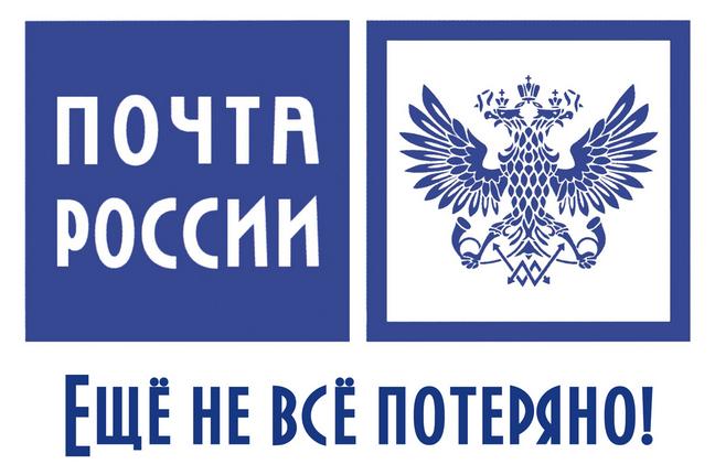 Посылка с Алиэкспресс пропала на Почте России